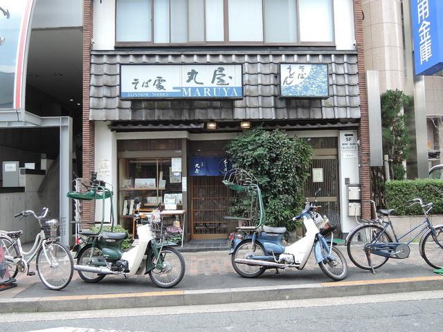 https://tabelog.ssl.k-img.com/restaurant/images/Rvw/48536/640x640_rect_48536785.jpg