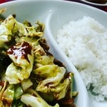 楓林 - 回鍋肉御飯(770円)