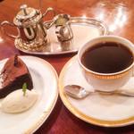 トリコロール - ガトーショコラとオリジナルブレンドコーヒー