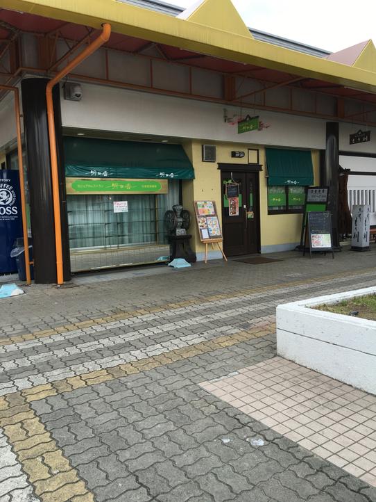 カジュアルレストラン 明日香  西神春日プラザ店
