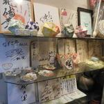 なぎさ亭 - なぎさ亭 かきフライ定食 網干(姫路)