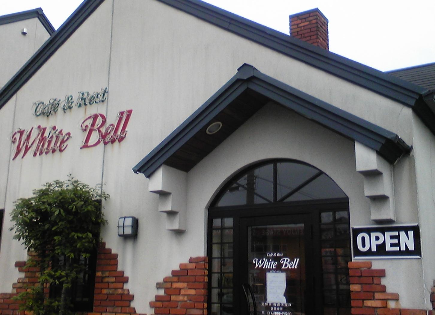 White Bell