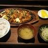 清香園 - 料理写真:ぶうふう焼定食