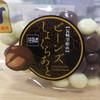 Matsuokohiten - 料理写真: