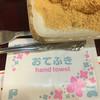 七福堂 - 料理写真: