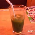 目利きの銀次 - 青汁298円