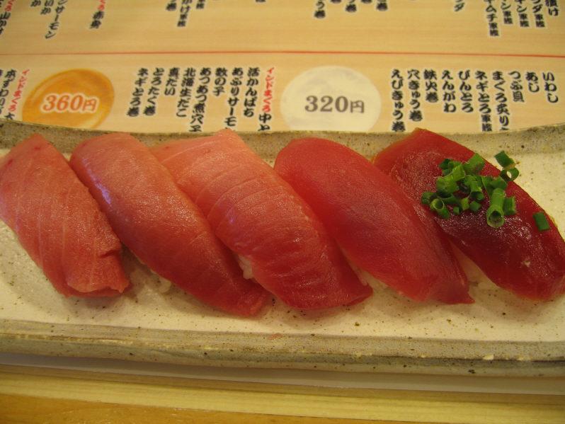 さかなや魚平 守谷店