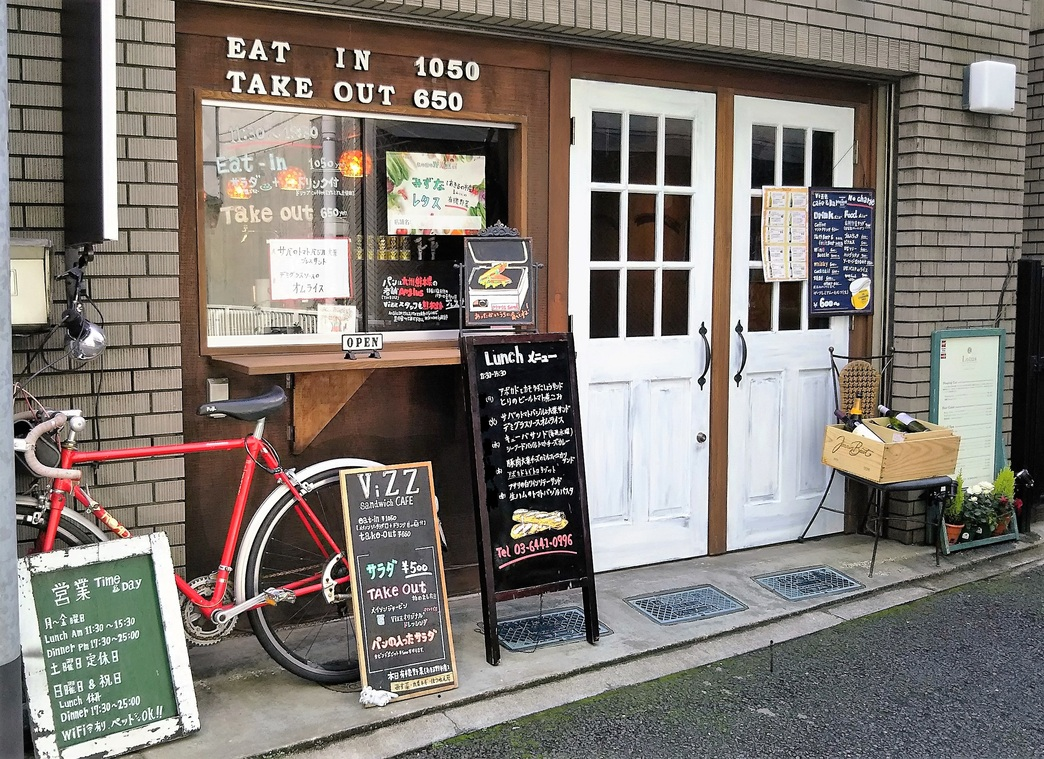 ヴィズカフェ&バー 赤坂店