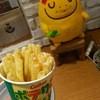 カルビープラス - 料理写真:1603_カルビー+_ポテりこ@310円