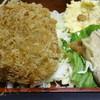 とんかつ ボントン - 料理写真:あいのこ弁当:下には焼き魚