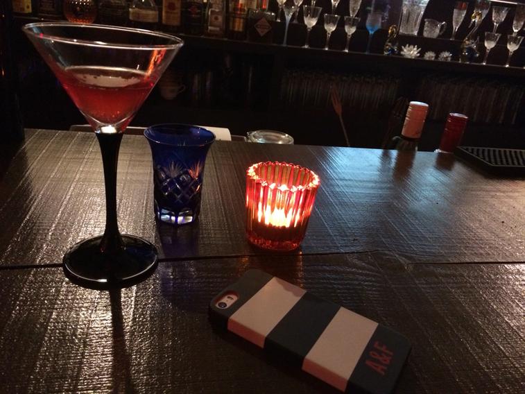 Bar BATTERY