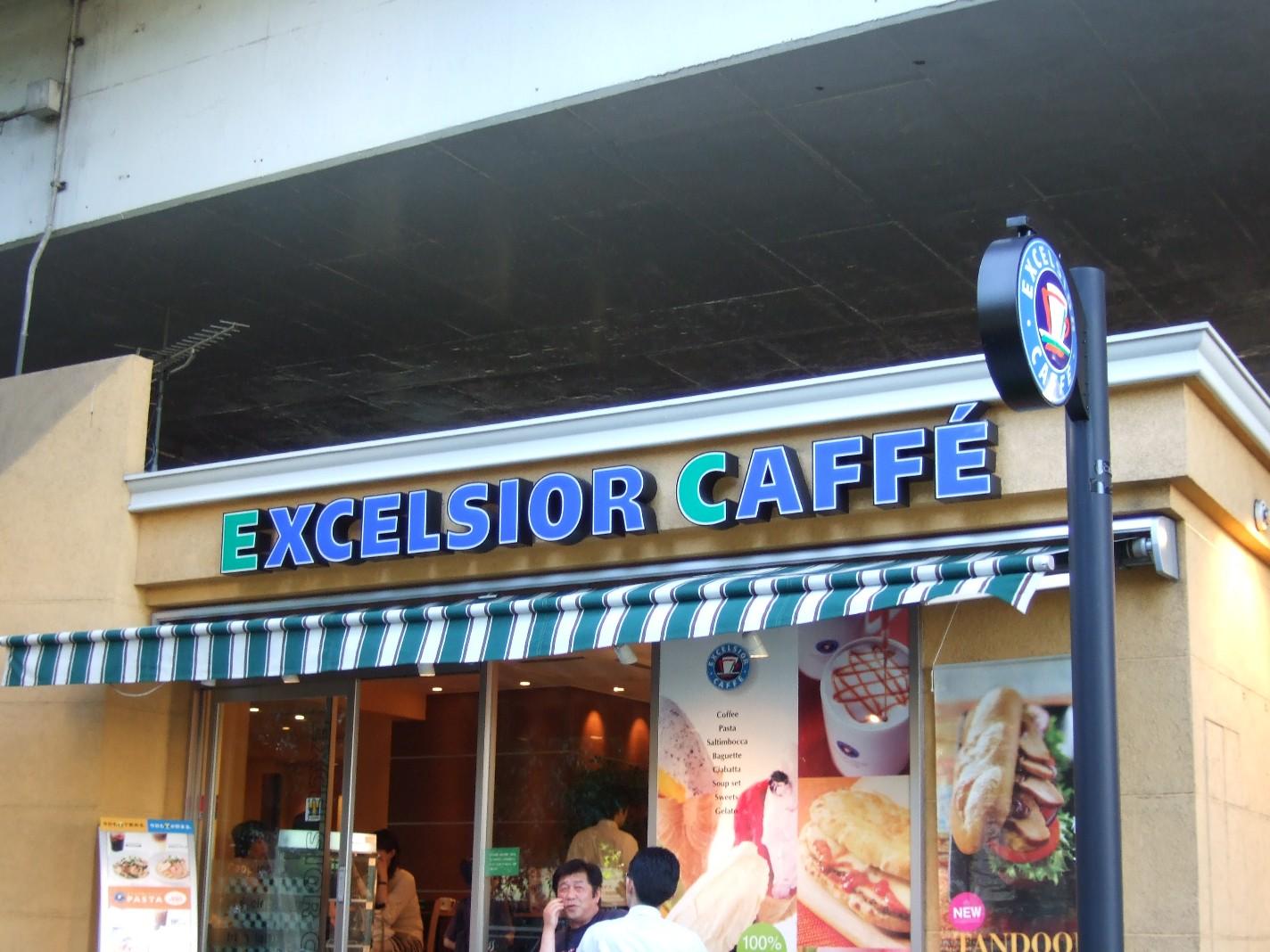 エクセルシオールカフェ 千駄ヶ谷駅前店