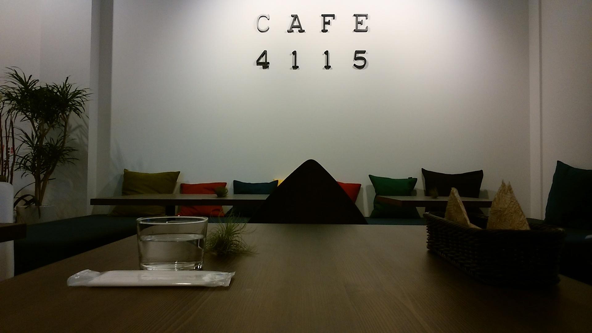 CAFE4115