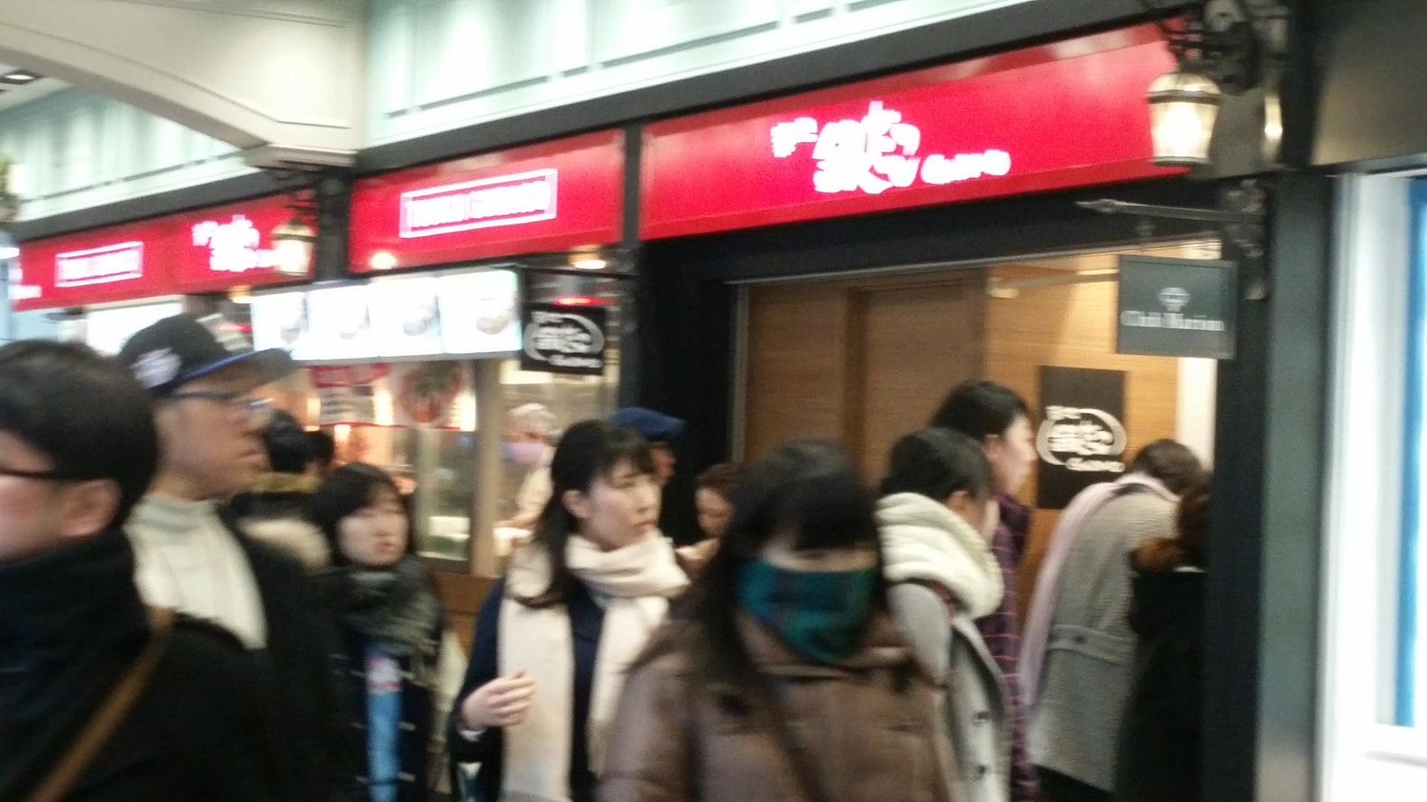 築地銀だこ ヨドバシAKIBA店