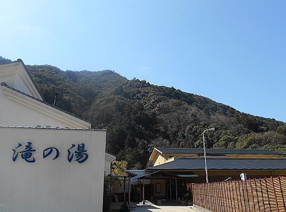 松葉温泉 滝の湯