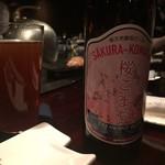 瀬里奈 モンシェルトントン - さくらビール(ピンク色)
