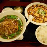 台湾料理 福亭 - 料理写真: