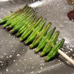 酉玄 - 金針菜