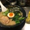 無敵家 - 料理写真:本丸麺(800円)