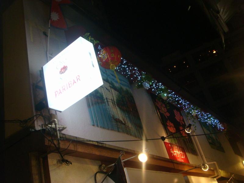 チャオサイゴン×パリバール 三軒茶屋店