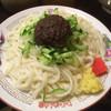 白龍 - 料理写真:じゃじゃ麺 大 ¥650
