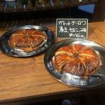 吉川製パン所 - 料理写真:ガレットデロワ。