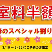 森乃園カラオケ茶屋 - 3月のお得なクーポン!