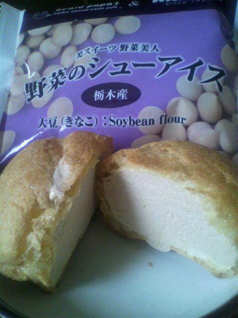 洋菓子のHIROTA 新開地駅店