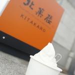 北菓楼 - ソフト(ヴァニラ