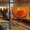 すし居酒屋かまくら - メイン写真: