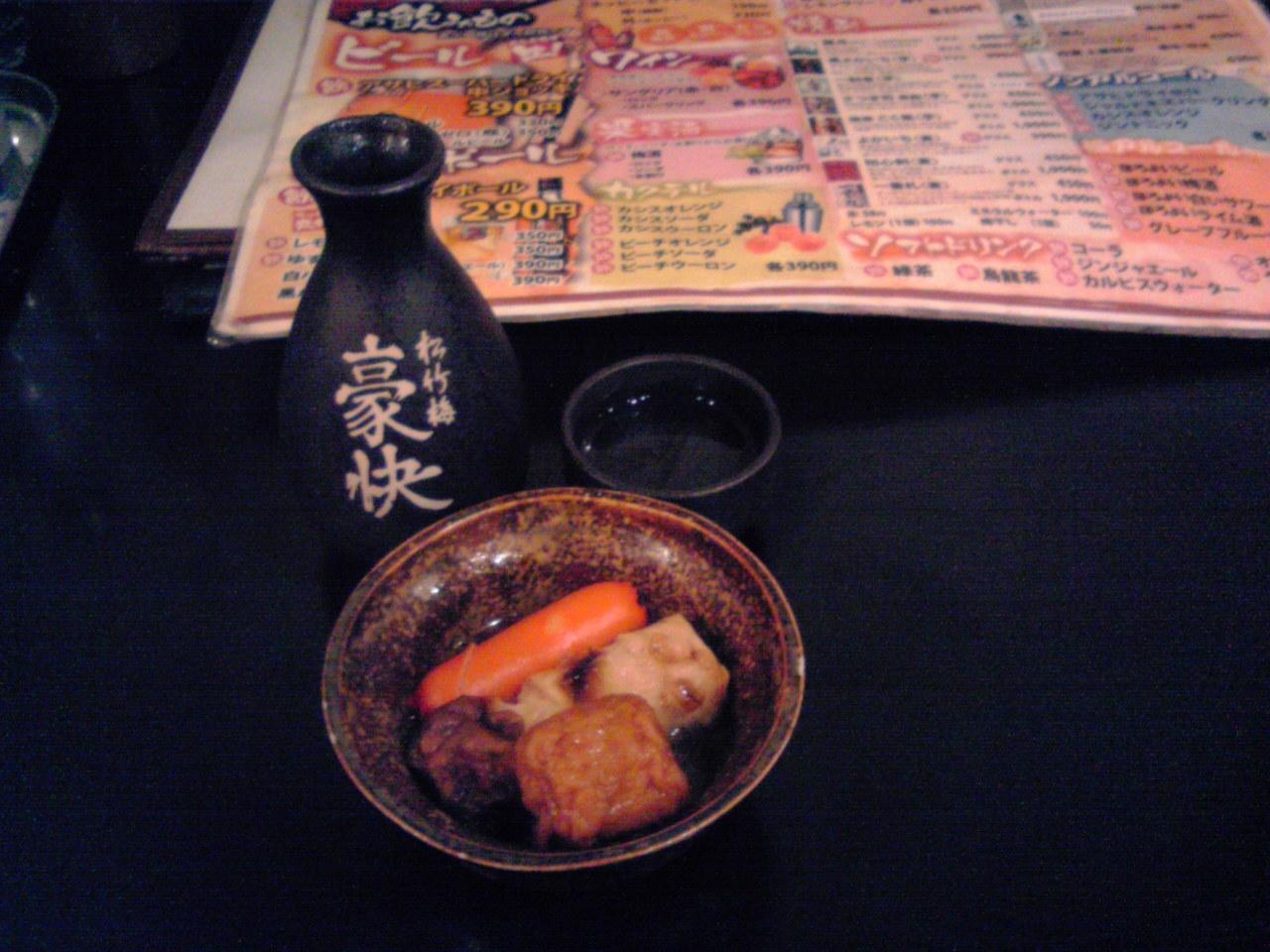 浜焼太郎 新松戸