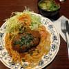 きっちんひとくち - 料理写真:スパゲッティハンバーグ