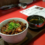 赤ちょ - 赤ちょ丼(並500円)