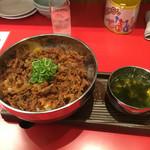 赤ちょ - アギ丼(大盛り700円)