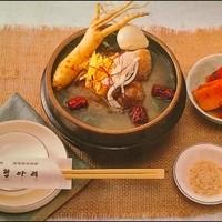 参鶏湯(サムゲタン)※2人前