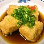 生一本 - 揚げだし豆腐