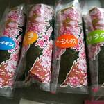 小僧寿し - 料理写真:手巻き寿司
