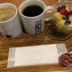 やば珈琲店 -