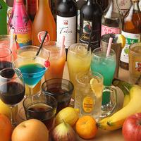 宴会を盛り上げる豊富な飲み放題メニュー
