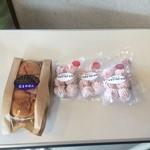 渡辺製菓 - 会社の同僚用の購入した物【料理】