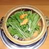 元祖くじら屋 - 料理写真:はりはり鍋2人前3,960円+税