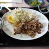 はまとんべつ温泉ウィング - 料理写真: