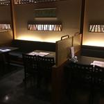 牛禅 - テーブル席