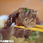 結ま~る食堂 - 軟骨ソーキ