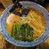 五鉄 - 料理写真:醤油
