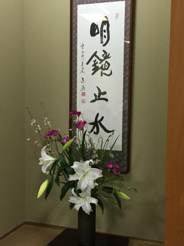 木津川寿司