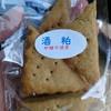 パン家こはるび - 料理写真: