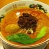 紅龍擔擔麺 - 料理写真:紅龍担担麺(+煮玉子)