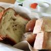 サントル・ドゥ・ヴィラージュ - 料理写真: