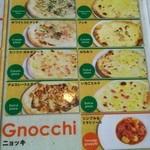 ヴォーノ・イタリア - 個人的には蜂蜜のピザがお気に入りです